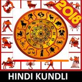 Hindi Kundli icon