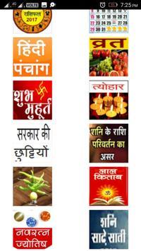 Hindi Kundli poster