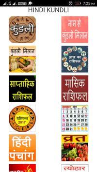 Hindi Kundli apk screenshot