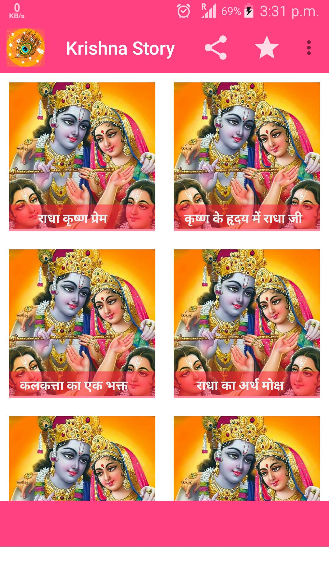 Radhe Krishna Story for Android - APK Download