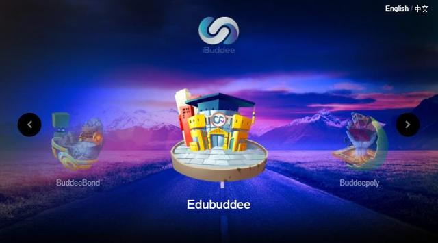 IBuddee poster