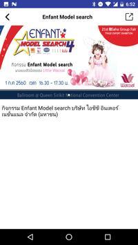 ICCApp screenshot 2
