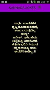 Kannada Jokes capture d'écran 4