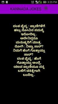 Kannada Jokes capture d'écran 7