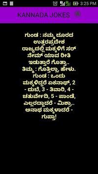 Kannada Jokes capture d'écran 3
