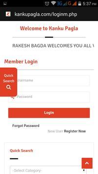 Kanku Pagla Events apk screenshot