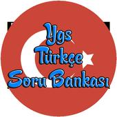 Ygs Türkçe Soru Bankası ikona