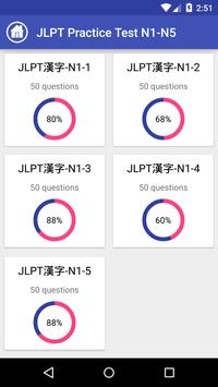 JLPT Practice Test N1-N5 apk screenshot