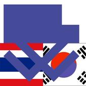 Korean Thai Dictionary icon