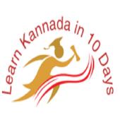 Learn Kannada in 10 Days - Smartapp icon