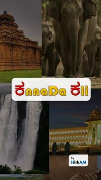 Learn Kannada in 10 Days - Smartapp poster