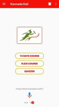 Learn Kannada in 10 Days - Smartapp screenshot 1
