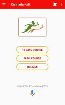 Learn Kannada in 10 Days - Smartapp screenshot 1