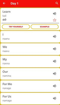 Learn Kannada in 10 Days - Smartapp screenshot 3
