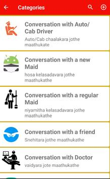 Learn Kannada in 10 Days - Smartapp screenshot 4