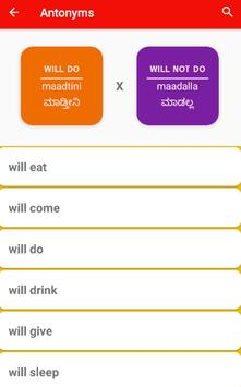 Learn Kannada in 10 Days - Smartapp screenshot 7