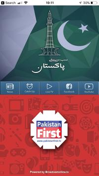 Pakistanfirst TV screenshot 1