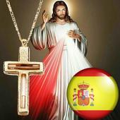 Holy Rosary Mercy in Spanish with audio icon