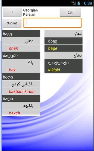 dictionary english to farsi apk