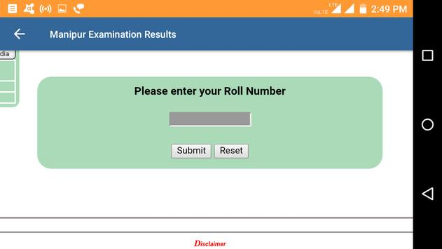 2018 Manipur Exam Results - All Results screenshot 4