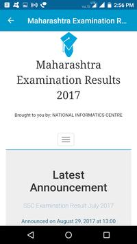 2018 Maharashtra Exam Results - All Exam screenshot 1