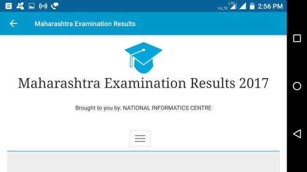 2018 Maharashtra Exam Results - All Exam screenshot 3