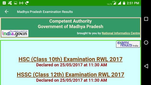 2018 Madhya Pradesh Exam Results - All Exam apk screenshot
