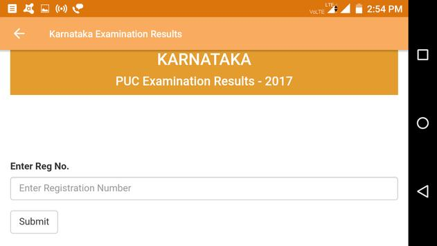 2018 Karnataka Exam Results - All Exam screenshot 4