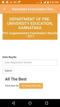 2018 Karnataka Exam Results - All Exam screenshot 2