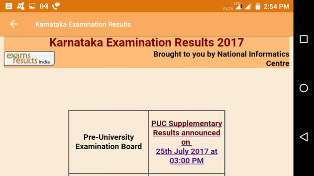 2018 Karnataka Exam Results - All Exam screenshot 3