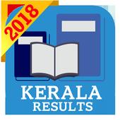 2018 Kerala Exam Results - All Exam icon