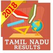 2018 Tamil Nadu Exam Results - All Examination icon
