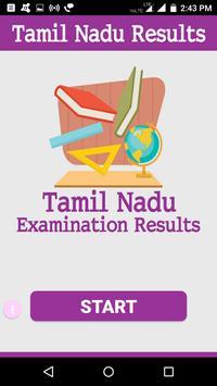 2018 Tamil Nadu Exam Results - All Examination poster