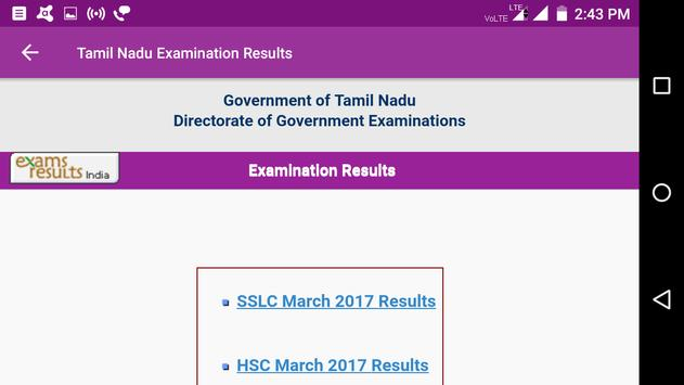 2018 Tamil Nadu Exam Results - All Examination apk screenshot