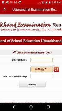 2018 Uttaranchal Exam Results - All Examination screenshot 4