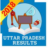 2018 Uttar Pradesh Exam Results - All Examination icon