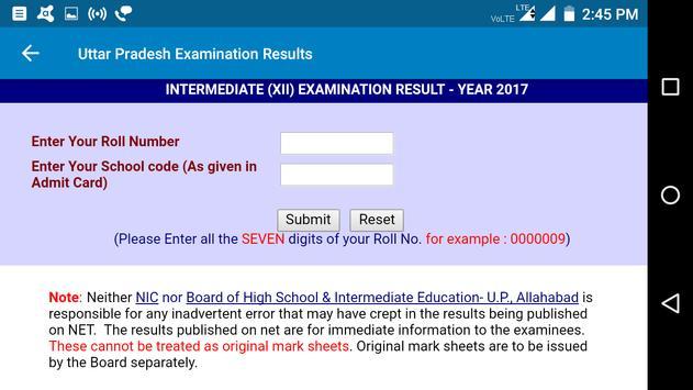 2018 Uttar Pradesh Exam Results - All Examination apk screenshot