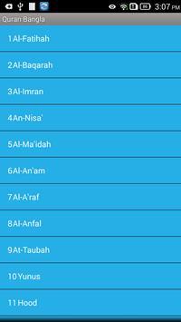 QuranBangla apk screenshot