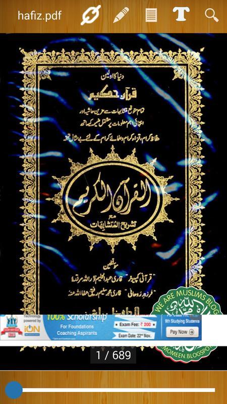 Quran majeed word by word urdu translation by hafiz nazar ahmed is.