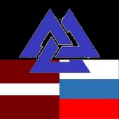 Russian Latvian Dictionary icon