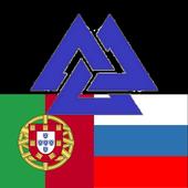 Russian Portuguese Dictionary icon