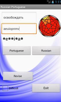 Russian Portuguese Dictionary apk screenshot
