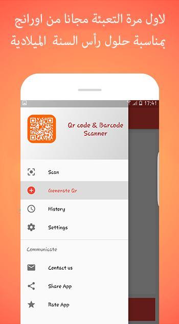 Recharge Orange Gratuit for Android - APK Download