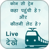 Live Train Status, PNR Status : Indian Rail Info icon