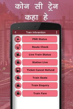 Live Train Status, PNR Status : Indian Rail Info poster