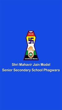 Shri mahavir jain model senior sec school poster