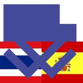 Spanish Thai Dictionary icon