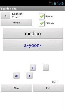 Spanish Thai Dictionary screenshot 1