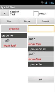 Spanish Thai Dictionary screenshot 2