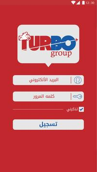 Turbo group poster